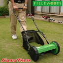 FIELDWOODS(フィールドウッズ) 手動式芝刈り機 FW-M30A リール式 刈幅30cm 手押し式 手軽 初心者 入門用 軽い 後ろ…