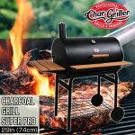 Char-Griller(チャーグリラー)バーベキューグリルスーパープロバレル型チャコール29インチ【送料無料】
