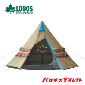 LOGOS(ロゴス) ナバホ Tepee 300【送料無料】【あす楽対応】【店頭受取対応商品】