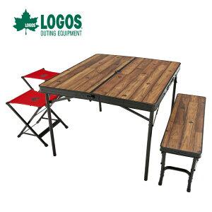 LOGOS(ロゴス) Tracksleeper ベンチ&チェアテーブルセット4 アウトドア 4人用 オールインワン収納 コンパクト キャンプ バーベキュー 73188004【あす楽対応】