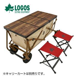 LOGOS(ロゴス) Tracksleeper 3FDカートオンテーブルチェアセット2 アウトドア オールインワン収納 コンパクト キャンプ バーベキュー 73188005【あす楽対応】