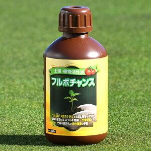 土壌・植物活性剤 フルボチャンス 500ml【あす楽対応】