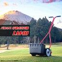 バロネス 手動式芝刈り機 LM4D プロ用刃物を搭載した家庭用芝刈機 ゴルフ場、サッカースタジアムトップシェアのバロネ…