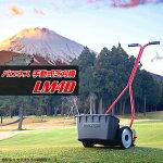 バロネス手動式芝刈り機LM4D