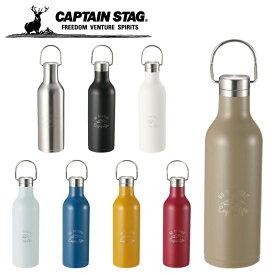 CAPTAIN STAG キャプテンスタッグ モンテ ハンガーボトル480 水筒 真空断熱 保温保冷 ステンレスボトル アウトドア ue-3423 ギフト