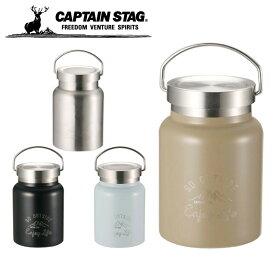 CAPTAIN STAG(キャプテンスタッグ)モンテ HDフードポット400 弁当箱 真空二重構造 スープジャー サラダ デザート アウトドア ue-3442 ギフト