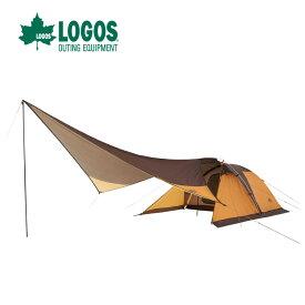LOGOS ロゴス ドームDUO+タープセット 2020LIMITED アウトドア テント タープ 大型前室 簡単設営 ツーリングテント 2人用 軽量 71805568 あす楽対応