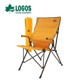 LOGOS ロゴス バックホールドチェア 2020 LIMITED イス アウトドア バーベキュー 折りたたみ キャンプ BBQ コンパクト 収束型 73173155 あす楽対応