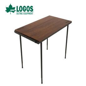 LOGOS ロゴス アイアンウッドキッチン 調理台 テーブル アウトドア キャンプ バーベキュー 81064180