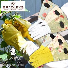 英国 BRADLEYS ブラッドリーズ フローラルイングリッシュ レザー&リネン ガーデニンググローブ Sサイズ、Lサイズ ギフト