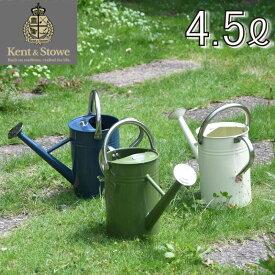 英国 Kent&Stowe メタルウォータリングカン4.5L じょうろ ギフト