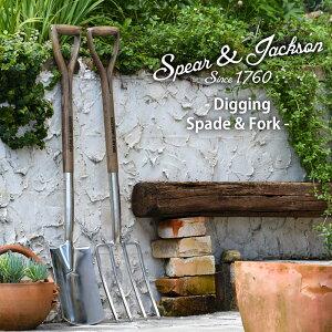英国ブランド Spear&Jackson ガーデンツール トラディショナル ディギング ステンレス スコップ&フォーク 大サイズ2点セット