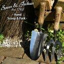 英国ブランド Spear&Jackson トラディショナル ガーデンハンドツール2点セット(ステンレススコップ&ステンレスフォ…