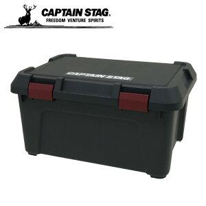CAPTAIN STAG(キャプテンスタッグ) CS アウトドアコンテナ600 キャンプ アウトドア 大型キャリーボックス フタ付き収納ボックス 工具箱 ツールボックス コンテナ 日本製 ul-1023
