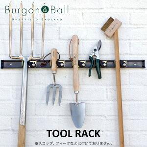 英国 Burgon & Ball ツールラック ガーデニング用品 収納