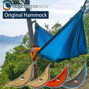 TICKET TO THE MOON チケットトゥザムーン オリジナルハンモック キャンプ アウトドア ベッド 寝具 tmo2408 tmo1503 tmo3935 tmo0408