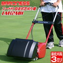 バロネス コード付自走式芝刈り機 LM12MH 刈り高変更オプション装着品 最低刈高3mm 自動研磨機能付 リール式/刈幅30cm…
