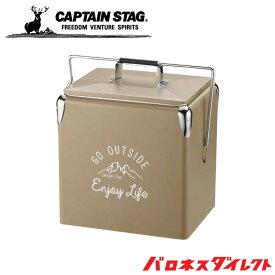 CAPTAIN STAG(キャプテンスタッグ)モンテ ハンディクーラー13L ue-77 アウトドア キャンプ【あす楽対応】