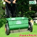 焼砂・肥料手押し式散布機 スコッツ ドロップ式スプレッダー 家庭用【送料込】【あす楽対応】