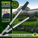 /在庫限り/英国ブランド Spear&Jackson キューガーデンコレクション アンビル ラーパー(剪定はさみ) MAX42mm【あす楽対応】