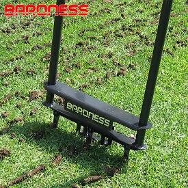 バロネス タインエアレーター(芝生 エアレーション用穴あけ器) 芝生のお手入れ 日本製 共栄社 BARONESS