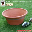 ウィッチフォード RHS ウィズリー ガーデナーズ パン 直径37センチ(約12号鉢) Whichford 英国製植木鉢 イギリス 【…