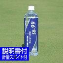 芝生用土壌浸透剤 サンイーグル 1kg入り/あす楽対応/