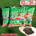 バロネス 芝生の目土・床土 10kg×3袋セット 砂壌土 ブレンド(焼黒土・富士砂・ピートモス・有機フミン酸) 顆粒状 …