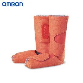 オムロン エアマッサージャ ブーツ型 ふくらはぎ 足用 HM-261-R レッド 送料無料