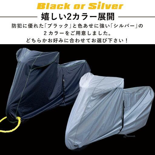 Barrichello(バリチェロ)バイクカバーMサイズ高級オックス300D使用厚手生地防水グロムスーパーカブ[ブラック][シルバー]