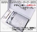 ネクタイ ネクタイピン チーフ カフスボタン 4点 セット/グレー 灰色 シルバー 銀色/花柄 フラワー デザイン/ビジネス…