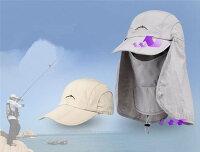 帽子レディースメンズ日よけアウトドアUVカット日焼け防止農作業紫外線釣りキャップ3WAY全8色