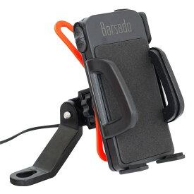 バイク用 スマホホルダー USB 電源 ON/OFFスイッチ 付属 ミラーボルト対応 2.4A(5V / 2.4A) 急速充電防水仕様 スマートフォン ホルダー バー マウント 多機種対応!! ラバーグリップ2枚付属 ミラーバータイプ
