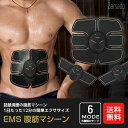 EMS 腹筋 腕筋 腹筋ベルト 腹筋マシーン 腹筋トレーニング ダイエット 腹筋マシン 腹筋器具 男女兼用