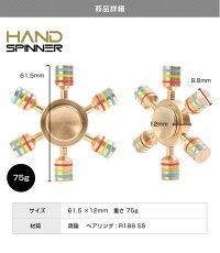 ハンドスピナー真鍮指スピナーHandspinnerスピン指遊び6ピンタイプストレス解消ウィジェット父の日ギフトプレゼント2017送料無料