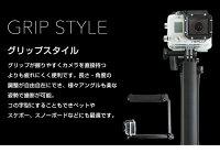 GoPro対応カメラアクセサリーセルフィ自撮り棒3Way調節可能