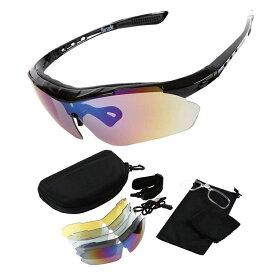 スポーツサングラス サングラス UV400 紫外線 UVカット レンズ5枚 収納バック付き 12点フルセット