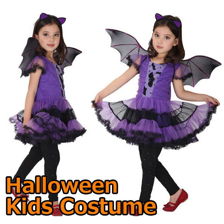 ハロウィン コスプレ衣装 子供 女の子 魔女 コウモリ キッズ ワンピース チューシャ 翼 3点セット コスチューム仮装 デビル 変装 舞台服