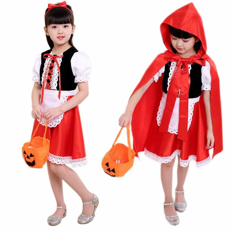 ハロウィン 衣装 子供 女の子 赤ずきん コスプレ コスチューム メイド 赤ずきんちゃん キッズ かわいい マント 衣装 仮装 上下4点セット