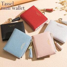 二つ折り財布 レディース かわいい おしゃれ 薄い 小銭入れ コンパクト ファスナー タッセル付き カード入れ 女の子 PUレザー