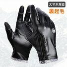 【送料無料】スマホ対応グローブ手袋アウトドアにも最適!