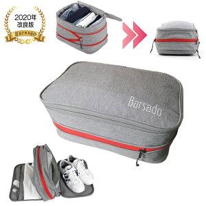 圧縮バッグ 圧縮袋 旅行 衣類 出張 ファスナー圧縮 便利 スペース50%節約 衣類圧縮 防水 超軽量 超大容量 ジム 温泉 トラベルバッグ