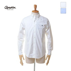 【ポイント10倍】 Gymphlex(ジムフレックス)メンズ 長袖 オックスフォード ボタンダウンシャツ #J-0643 YOX