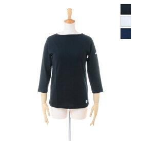 【ポイント10倍】 ORCIVAL(オーチバル/オーシバル) レディース 無地 ソリッド 7分袖 ボートネック バスクシャツ カットソー Tシャツ RC-6882