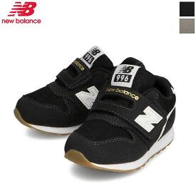 [ポイント10倍] New balance(ニューバランス)ベビー キッズ 「996」インファントモデル ベロクロテープ 子供靴 運動靴 シューズ スニーカー INFANT LIFESTYLE 996 VARSITY PACK IZ996CPG / IZ996GR3 日本正規代理店商品