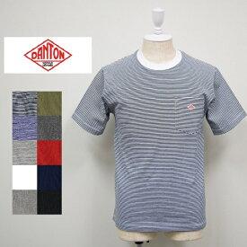 メンズ/ DANTONダントン/ポケT 半袖 クルーネック Tシャツ /JD-9041