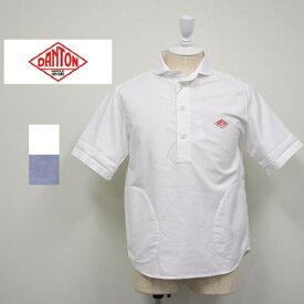 メンズ/DANTON ダントン/半袖 プルオーバー オックスフォード シャツ/JD-3569YOX