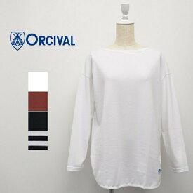 レディース/ORCIVAL  オーシバル オーチバル/長袖 無地 ボーダー ワイドシルエット Tシャツ/RC-9190