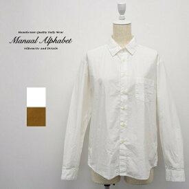 レディース/Manual Alphabet マニュアルアルファベット/長袖 レギュラーカラー シャツ/MA-S-302