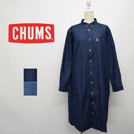 レディース/CHUMS チャムス/デニム シャツ ワンピース/CH18-1122